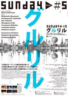 フライヤー : 優れた紙面デザイン 日本語編 (表紙・フライヤー・レイアウト・チラシ)600枚位 - NAVER まとめ