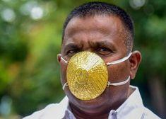 佩戴口罩是有效防疫的方法之一,印度馬哈拉施特拉邦一名富商近日花約29萬盧比(約3萬港元),請打金工匠為他造了一個黃金口罩 Round Sunglasses, Mirrored Sunglasses, Mens Sunglasses, Pune, Selfies, Gold Face Mask, Face Masks, Silver Mask, Indian Man