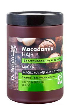 Maske Regenerierung und Schutz, Macadamia Öl, 1000ml, Dr.Sante