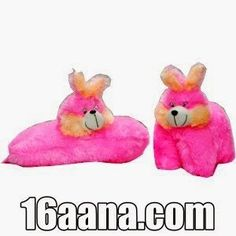 Shop Online Now! This two in one soft Pillow is going to be a wonderful gift for your kid and friends. It has lovely soft fur, light in weight and less harmful to small children. You will find exclusivity a common factor with our online shopping store products trying to make your worthy idea worthier.