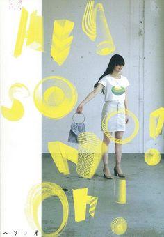 HEY SO NO! OH! by 下北沢世代, via Flickr - https://www.luxury.guugles.com/hey-so-no-oh-by-%e4%b8%8b%e5%8c%97%e6%b2%a2%e4%b8%96%e4%bb%a3-via-flickr/
