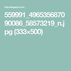 559991_496535687090086_58573219_n.jpg (333×500)