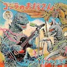 Rock Rock Godzilla Poster