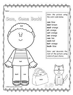 I hope you enjoy this Color by Word Freebie for Sam, Come Back!Cute graphics and border from:Free Your Heart and My Cute GraphicsThanks!Learning With A Smile_________Reading Street FreebieSpellingGrade 1Color by WordSam, Come Back!