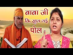 Must know on sadhna at Exposed Video, Bollywood Actors, Faith In God, Facebook Instagram, Spiritual Quotes, Interview, Spirituality, Knowledge, Messages