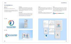 조경선 포트폴리오 - 브랜딩/편집 · UI/UX, 브랜딩/편집, UI/UX, 브랜딩/편집 Web Layout, Layout Design, Ui, Bar Chart, Resume, Projects To Try, Branding, Graphic Design, Brand Management