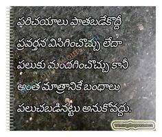 All  Amma quotes and Telugu heart touching and Inspirational Quotations.Looking for All Beautiful,Motivational Quotations  Read it and Share the Post  with Face book twitter,google+, Link din, pinterest etc. Life Lesson Quotes, Life Lessons, Life Quotes, Daily Qoutes, Famous Love Quotes, Buddha Quote, Broken Relationships, Motivational Quotations, People Quotes