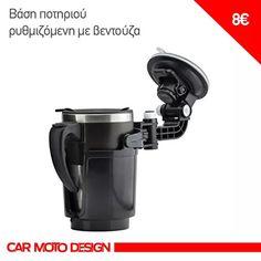 """Η Car Moto Design σας αγαπάει και σας προσέχει!  Για να είστε """"άπλες"""" όλες τις εποχές ρίξτε μια ματιά στις #βάσεις για κινητά, tablet και ποτήρια που θα είναι μαζί σας σε κάθε ταξίδι!  ☎️ 2315534103 📱6978976591 ➡️ ΠΟΛΥΤΕΧΝΙΟΥ 18 ΕΥΚΑΡΠΙΑ ΘΕΣΣΑΛΟΝΙΚΗΣ  #carmotodesign #οικαλύτερεςτιμές #οτιαναζητάς #θατοβρείςεδώ #becarmotodesigner Moto Design, Can Opener, Canning, Home Canning"""