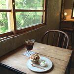Cafe ONIWA|イノセントガーデンがおおくりするカフェおにわ。