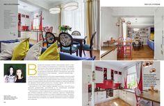 Журнал ID. Interior Design сентябрь-октябрь, 2014. Страницы 78, 79