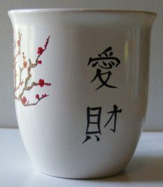 Cherry tree with Chinese words on white mug by braintees on Etsy, $22.00