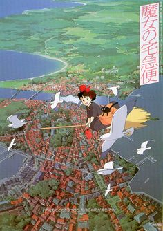 "Hayao Miyazaki, ""Kiki's Delivery Service,""  1989 (US, 1998)"