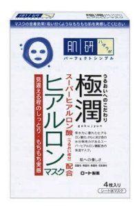 Rohto Hadalabo Gokujyn Hyaluronic Acid Mask - 4 pcs #skincare #skinmask