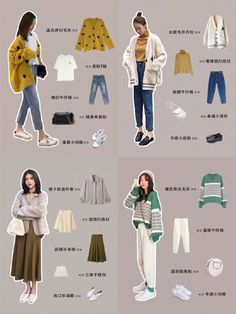 Korean Outfit Street Styles, Korean Street Fashion, Korean Outfits, Kpop Fashion Outfits, Ulzzang Fashion, Korean Fashion Trends, Asian Fashion, Cute Comfy Outfits, Stylish Outfits