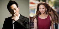Korean celebrities dating fans