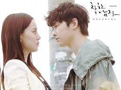 Dizi adı: #niceguy - - #moonchaewon #songjongki #koreandrama #koredizisi  Eylül~