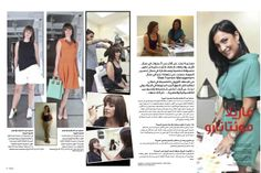 Makeover for Alhan Magazine. New look for my Arab client. She is very lovely with her orange dress, in good combination with her skin and her body shape. I love the mach! <3