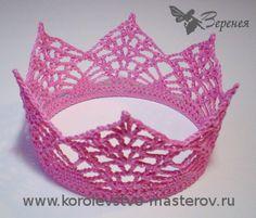 """Корона крючком """"Pink"""" (схема)."""