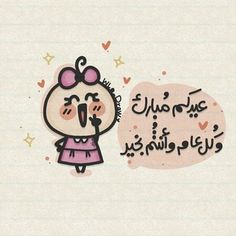 WALAA , I 24 Y , KSA ♡ @wlo_draw Instagram photos   Websta (Webstagram)