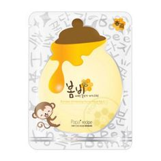 [Papa Recipe]Bombee Whitening Honey Mask -Facial Sheet Mask (Pack of 10 sheets, per sheet) - Best for Facial Treatment, Honey and Propolis extract help to moisturize your skin -Quick and Easy ** You can find out more details at the link of the image. Korean Cosmetics Online, Cosmetics Online Shopping, Honey Facial Mask, Facial Masks, Papa Recipe, Hand Mask, Body Mask, Face Skin Care, School Supplies