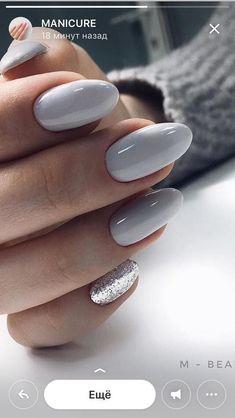 Nail Shapes - My Cool Nail Designs Shellac Nails, Nail Manicure, Manicure Ideas, Cute Nails, Pretty Nails, Gray Nails, Nagel Gel, Almond Nails, Gorgeous Nails