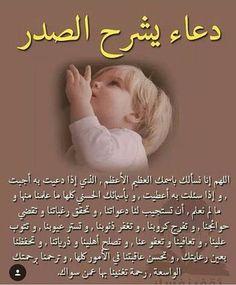 كنوز الاسرار في الصلاة علي النبي المختار عليه الصلاة والسلام