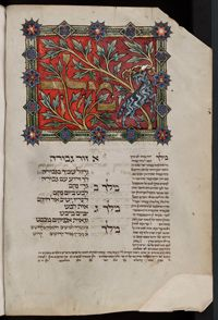 Crossing Borders: Manuscripts from the Bodleian Library    Upcoming exhibition at The Jewish Museum, Opens in September. I love the detail that goes into the decorations of these old manuscripts.
