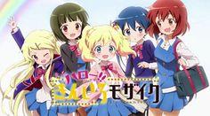 Kết quả hình ảnh cho Hello!Kiniro Mosaic (Hello!KINMOZA!) logo