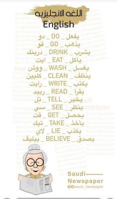 Grammar Book Pdf, English Grammar Book, English Vocabulary Words, English Language Course, English Language Learners, Education English, Learn English Kid, English Study, Learning English