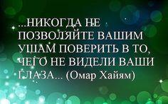 """:) Поговорки, афоризмы и шутки - все любим, все читаем! <a href=""""https://www.natr-nn.ru/blog/category/entertainment"""">Еще больше постеров</a>"""