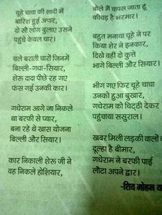 Short Hindi Poems For Kids Nursery Rhymes In Hindi