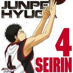 Junpei Hyūga (Song).(Seirin). vol 6
