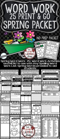 Word Work Activities for your Words Their Way, Spelling, or Vocabulary programs. These activities can be used with ANY spelling or word list! Easily fits in Literacy Centers, Daily 5, Center small group, or homework activities! Your students will LOVE using this thematic Spring Word Work Packet!