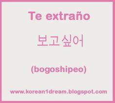 Korean Words, Learn Korean, Korean Language, Idioms, Mood Quotes, Kpop, Lettering, Learning, School