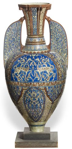"""Théodore Deck (1823 - 1891), Alhambra vase, 1878, Decorative arts Museum, Paris."""