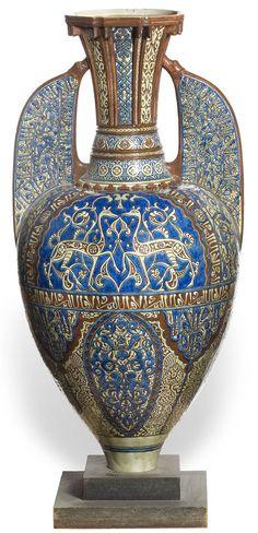 Vase dit « de l'Alhambra Islamic World, Islamic Art, Granada, Ceramic Pottery, Pottery Art, Art Deco Paris, Illusion, Vases, Artisan & Artist