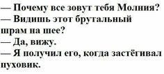 Боже, ник!!!)))
