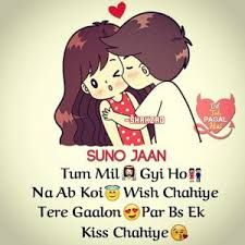 Romantic funny love quotes in hindi romantic quotes for girlfriend love husband quotes girlfriend quotes cute Cute Couple Quotes, Cute Love Quotes, Secret Love Quotes, Funny Love, Love Shayari Romantic, Romantic Love Quotes, Romantic Couples, Romantic Poetry, Image Couple
