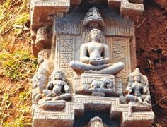 #Important 800-Year-Old Jain #Inscription #Uncovered in #India