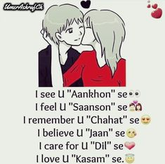 9 Best Love Quotes Ever Umerashrafch Images Sad Quotes Hindi