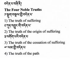 Budhism four noble truths essay