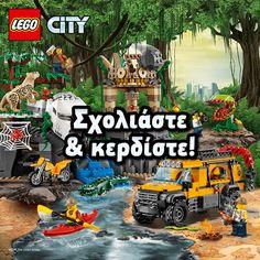 """Διαγωνισμός Παιχνίδια Μουστάκας με δώρο τρία σετ """"LEGO City Zούγκλα""""! http://getlink.saveandwin.gr/8Yw"""