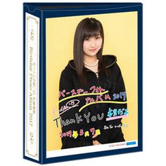 Sato Masaki birthday event goods 2017  #佐藤優樹 #モーニング娘 #モーニング娘17 #ハロープロジェクト#satomasaki #morningmusume #morningmusume17 #helloproject #jpop #japan #japanese #music #culture #idol #talent #talented #singer #dancer #actress #model #celebrity #popular #asiangirl #girl #japanesegirl http://tipsrazzi.com/ipost/1505710403496241850/?code=BTlW6JnAOq6