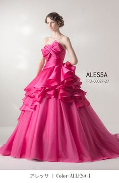 Prom Dresses With Sleeves, Prom Dresses Blue, Petite Dresses, Lovely Dresses, Elegant Dresses, Red Wedding Gowns, Quince Dresses, Special Dresses, Dream Dress