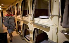 The hotel  Capsule hotels, found all over Japan.  The view  Other people's feet.