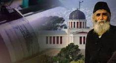 Σεισμός : Ανατριχίλα! Η Προφητεία του Γέροντα Παΐσιου για το «μεγάλο τράνταγμα»! Religion, Fair Grounds, Travel, Outdoor, Fathers, Advice, Faith, Outdoors, Dads