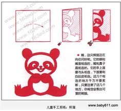 Chinese Culture is awesome! Learn Chinese language from Karen – A Chinese girl. … Chinese Culture is awesome! Learn Chinese language from Karen – A Chinese girl. I will master you in pronouncing chinese words with Pinyin. Chinese New Year Crafts For Kids, Chinese Crafts, New Year's Crafts, Diy Crafts To Do, Panda Craft, Chinese Party, Chinese Paper Cutting, Paper Art, Paper Crafts