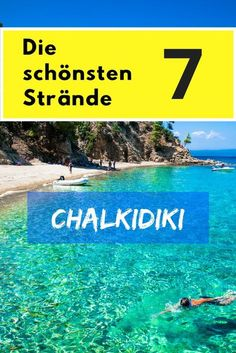 Are you planning a trip to the Greek peninsula Chalkidiki? Then check in advance . - Scarlett Home Places To Travel, Places To See, Portugal Vacation, Wishes For The Bride, Playhouse Outdoor, Greece Holiday, Greece Islands, Beach Tops, Most Beautiful Beaches
