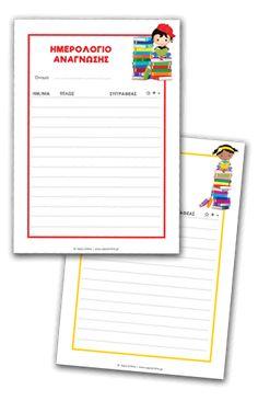 Κυνήγι θησαυρού για μέσα στο σπίτι [για εκτύπωση] - Aspa Online Bullet Journal, Writing, Baby, Newborns, Babys, Infant, Infants, Child, Writing Process