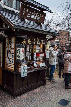 Missing Japan Quotes - Japan Design Illustration - Japan House Sketch - Japan Style Cartoon - Japan Poster Wave Japanese Shop, Japanese Streets, Japanese Art, Japan Street Food, Takayama Japan, Asian House, Japon Tokyo, Shop Facade, Japan Architecture